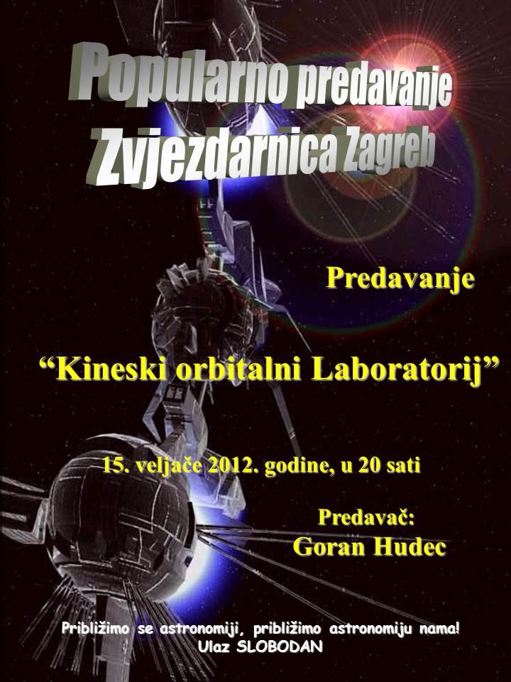 Zagreb_Zvjezdarnica