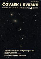 Čovjek i svemir