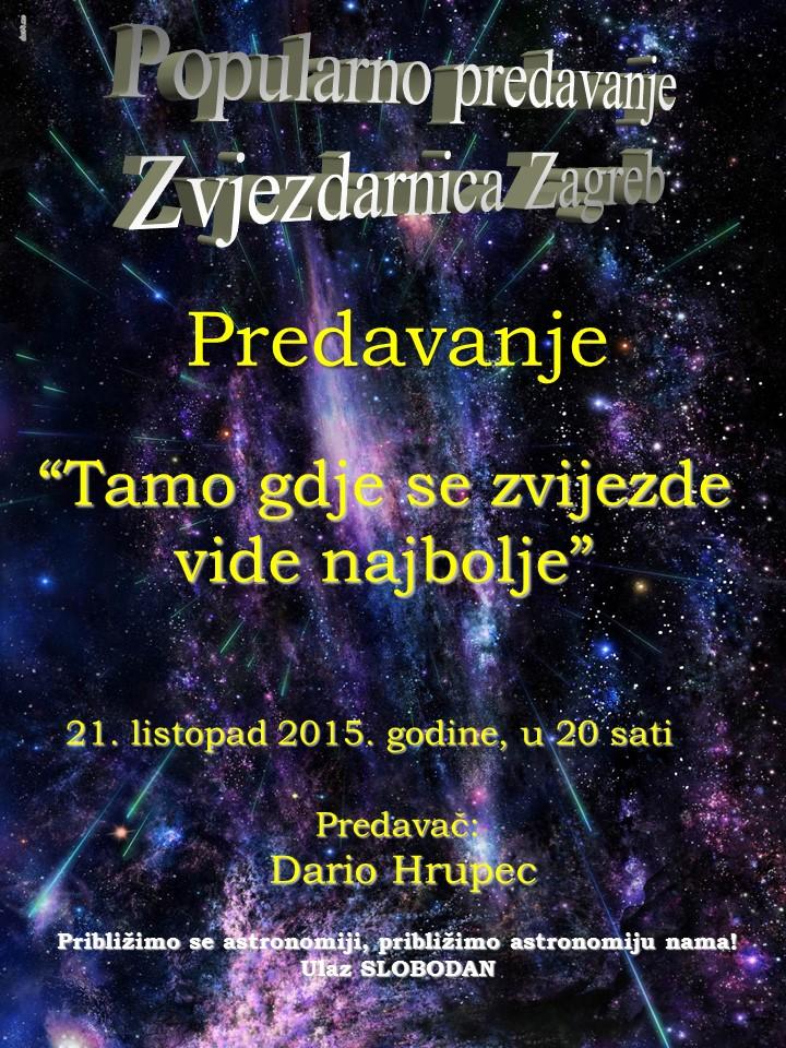 Tamo Gdje Se Zvijezde Vide Najbolje Zvjezdarnica Zagreb
